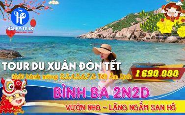 TOUR BÌNH BA - BBQ HẢI SẢN TÔM HÙM - LẶN NGẮM SAN HÔ - 2 NGÀY 2 ĐÊM